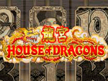 House Of Dragons на зеркале клуба